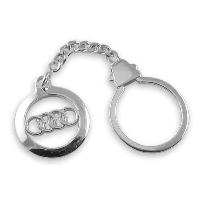 Sterling Silver Audi Keyring