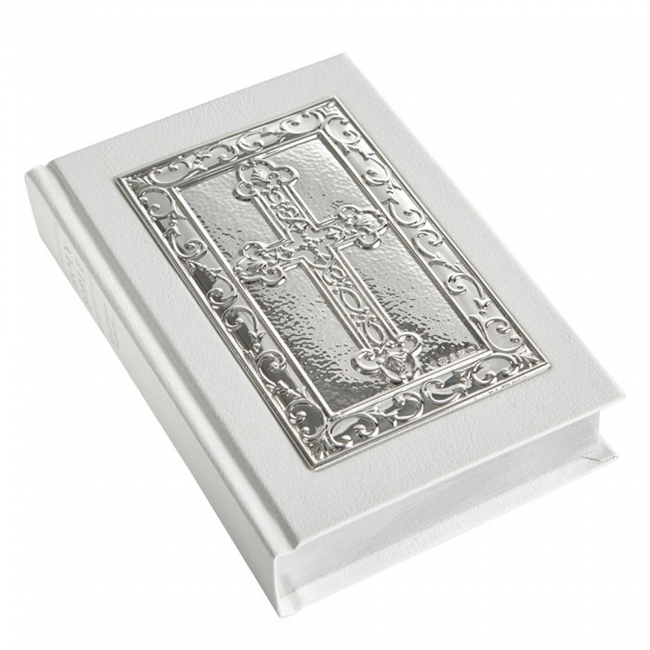 Gem Bible In White Leather